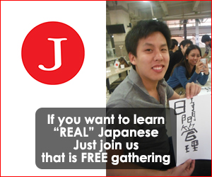 japanese_class